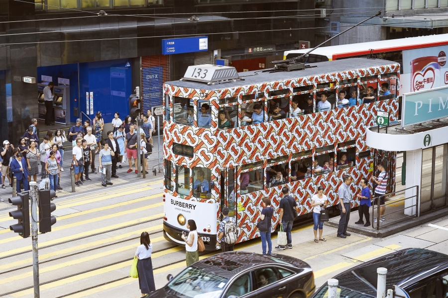 The Thomas Burberry Monogram in Hong Kong