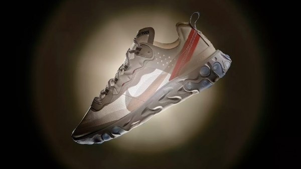 1531479448_Nike-tr