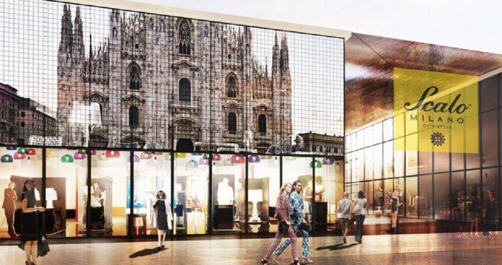 """Scalo Milano: il """"quadrilatero"""" del design"""