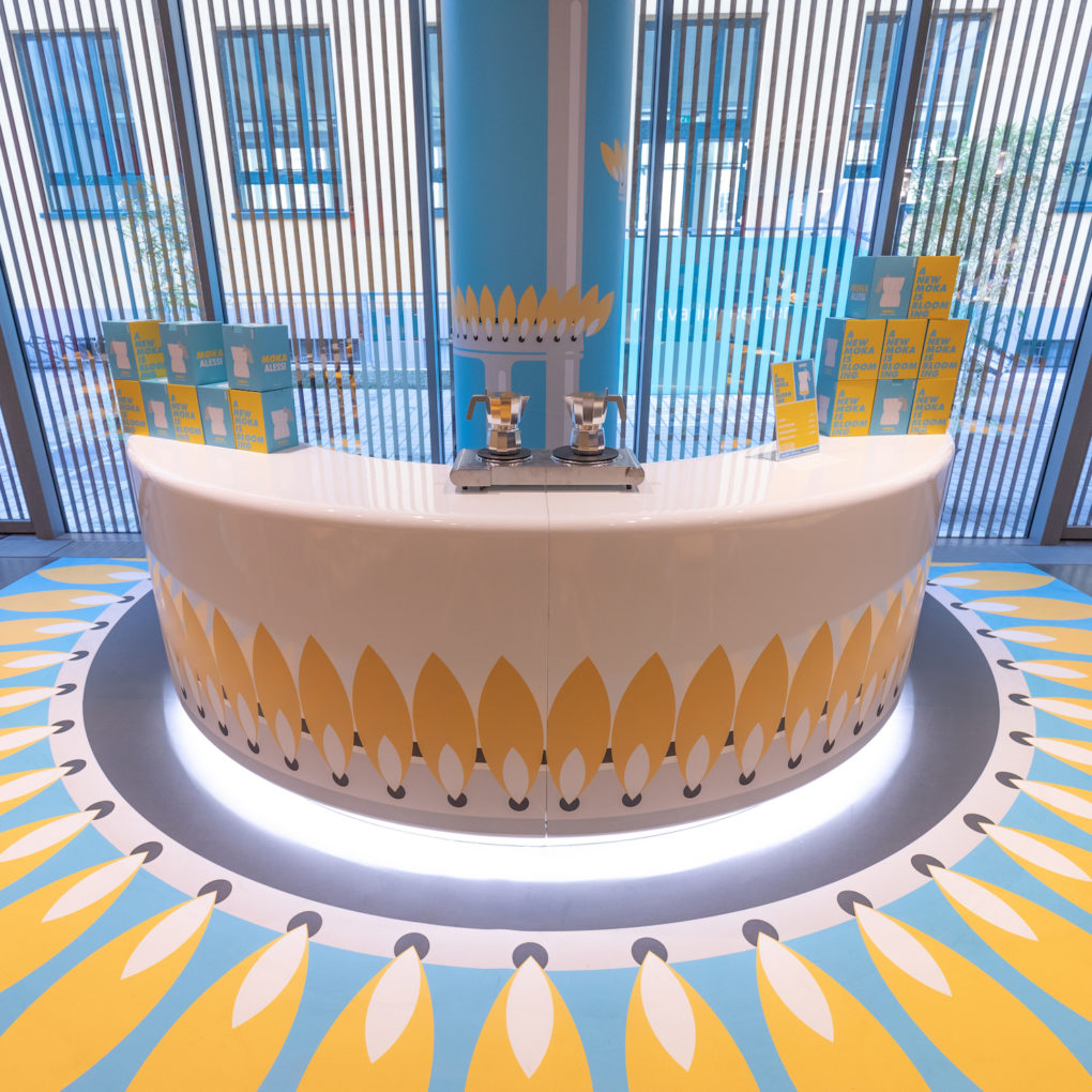 """Alessi presenta in occasione della Milano Design Week il progetto """"A new moka is blooming"""""""